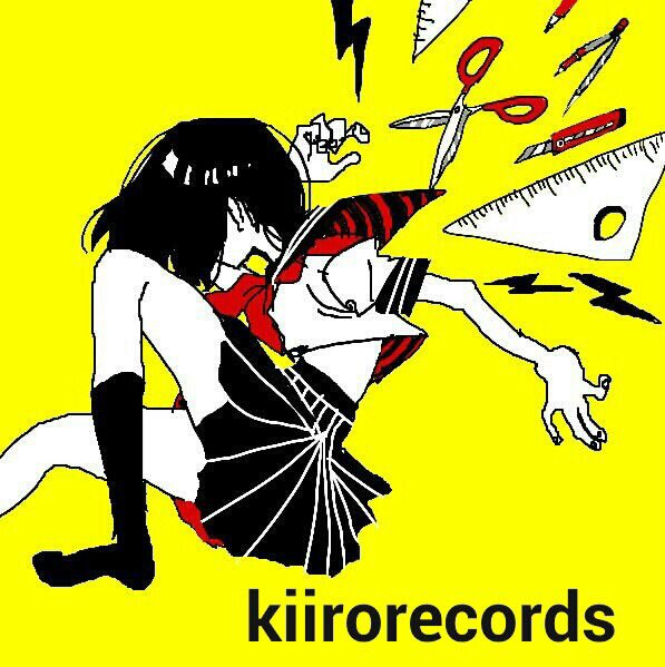 Kiiro Records Presents FOREVER SHOEGAZE Volumes 4 & 5