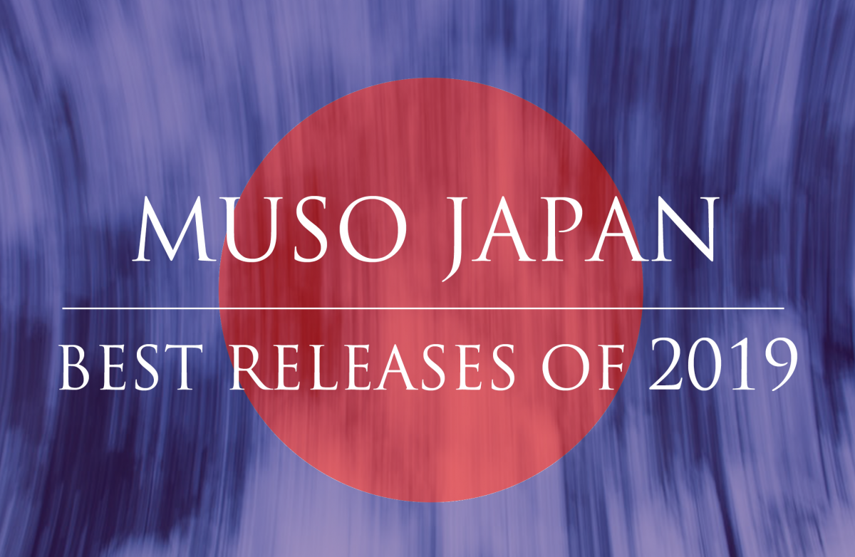 The Best Japanese Shoegaze and Dream Pop Releases of 2019